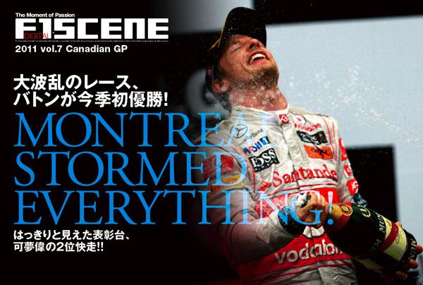 F1SCENE DIGITAL 2011  vol.7 カナダGP