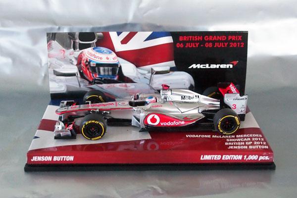 2012イギリスGP限定マクラーレン・ミニカー(J・バトン)