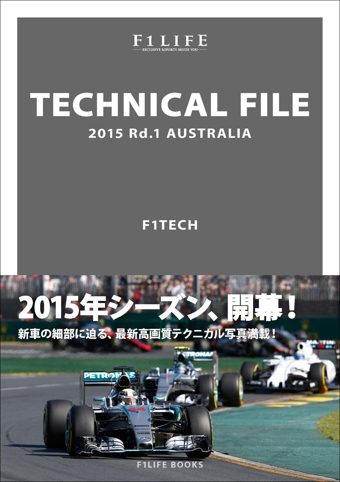『TECHNICAL FILE』2015 Rd.1 AUSTRALIA