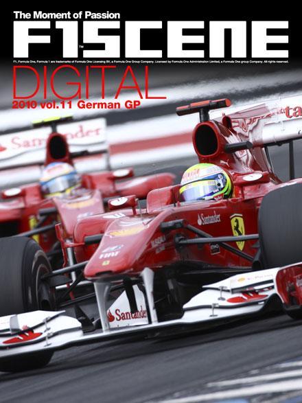 F1SCENE DIGITAL vol.11(2010 Rd.11 ドイツ)