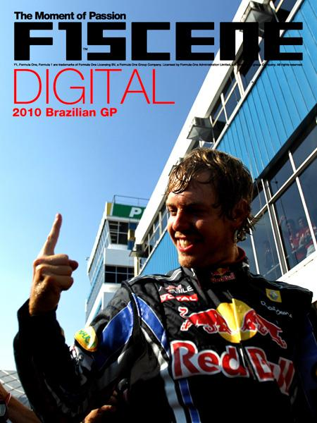 F1SCENE DIGITAL vol.18(2010 Rd.18 ブラジル)