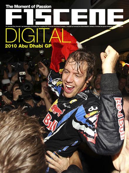 F1SCENE DIGITAL vol.19(2010 Rd.19 アブダビ)