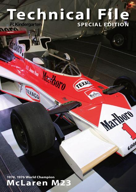 マクラーレンM23(1974, 76)