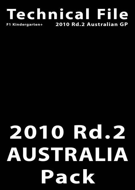 テクニカルファイル・セット(2010 Rd.2 オーストラリア)