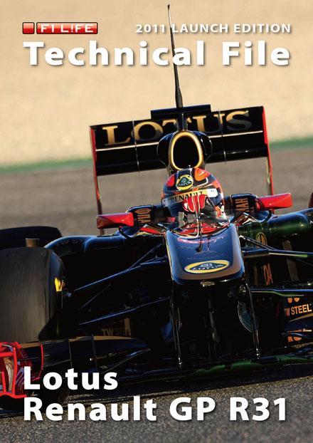 ロータス・ルノーGP R31(Technical File 2011 LAUNCH EDITION)