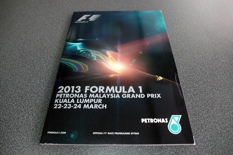 【限定販売】2013年マレーシアGPオフィシャルプログラム