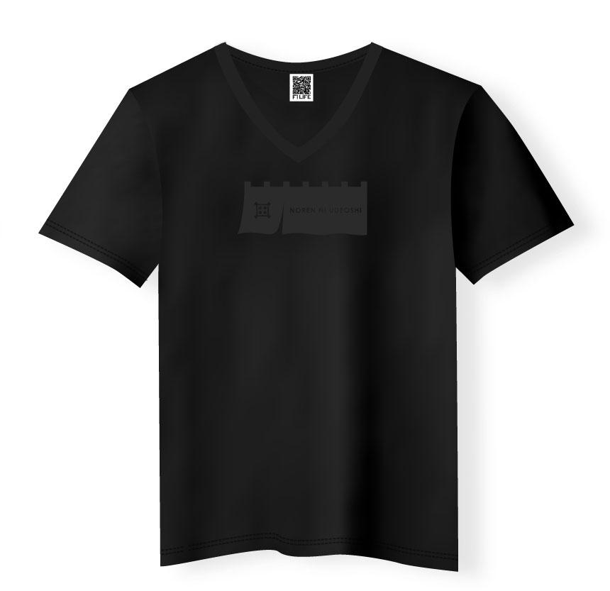 NOREN NI UDEOSHI BLACK V(VネックTシャツ)