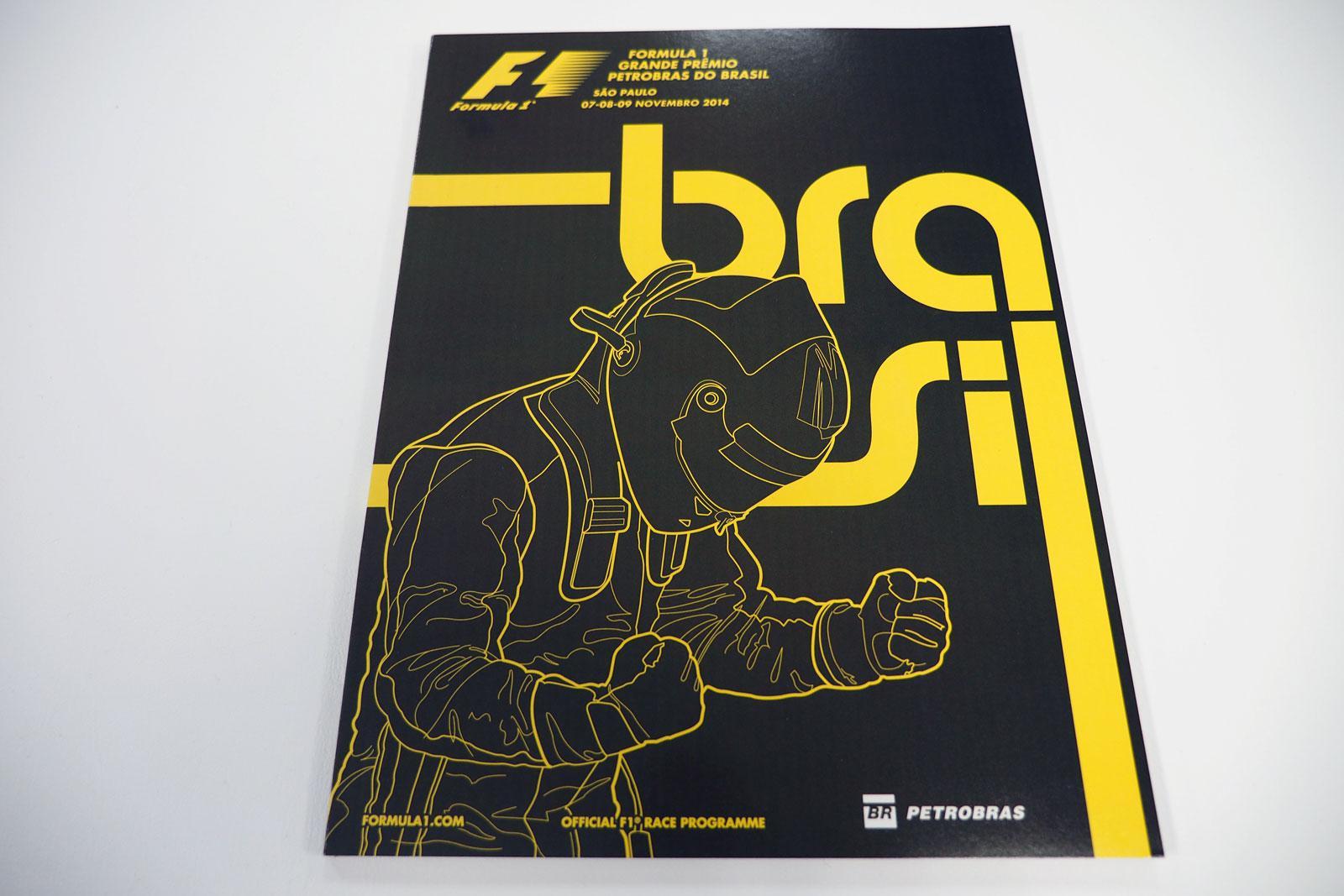 【限定販売】2014年ブラジルGPオフィシャルプログラム