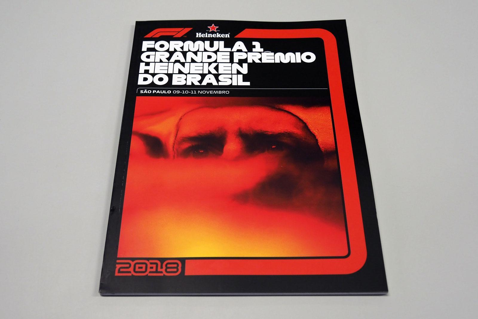 【限定販売】2018年ブラジルGPオフィシャルプログラム
