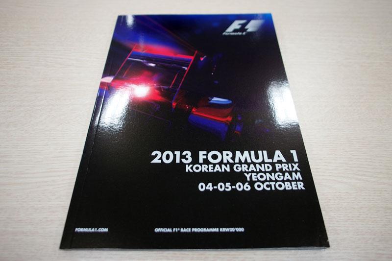 【限定販売】2013年韓国GPオフィシャルプログラム