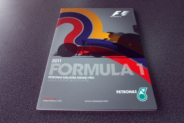 【限定販売】2011年マレーシアGP・オフィシャルプログラム