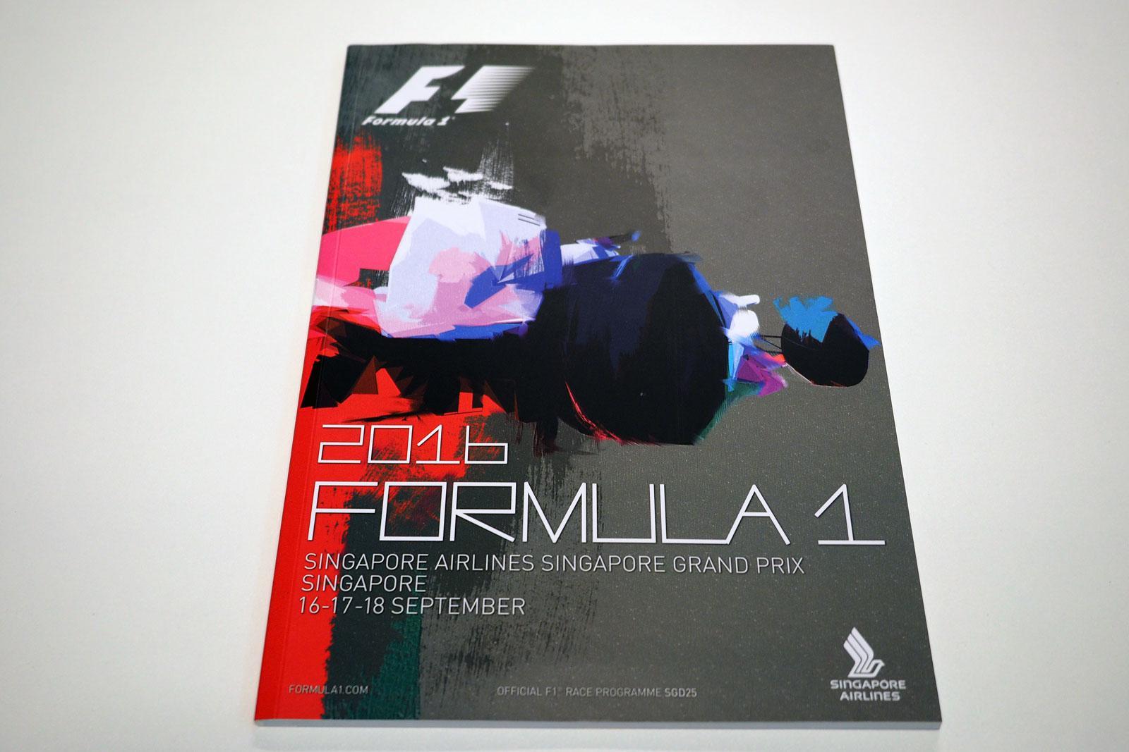 【限定販売】2016年シンガポールGPオフィシャルプログラム