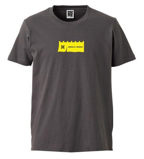 NOREN NI UDEOSHI T-SHIRT MEDIUM(Tシャツ・黄)