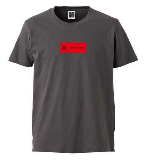 NOREN NI UDEOSHI T-SHIRT SOFT(Tシャツ・赤)