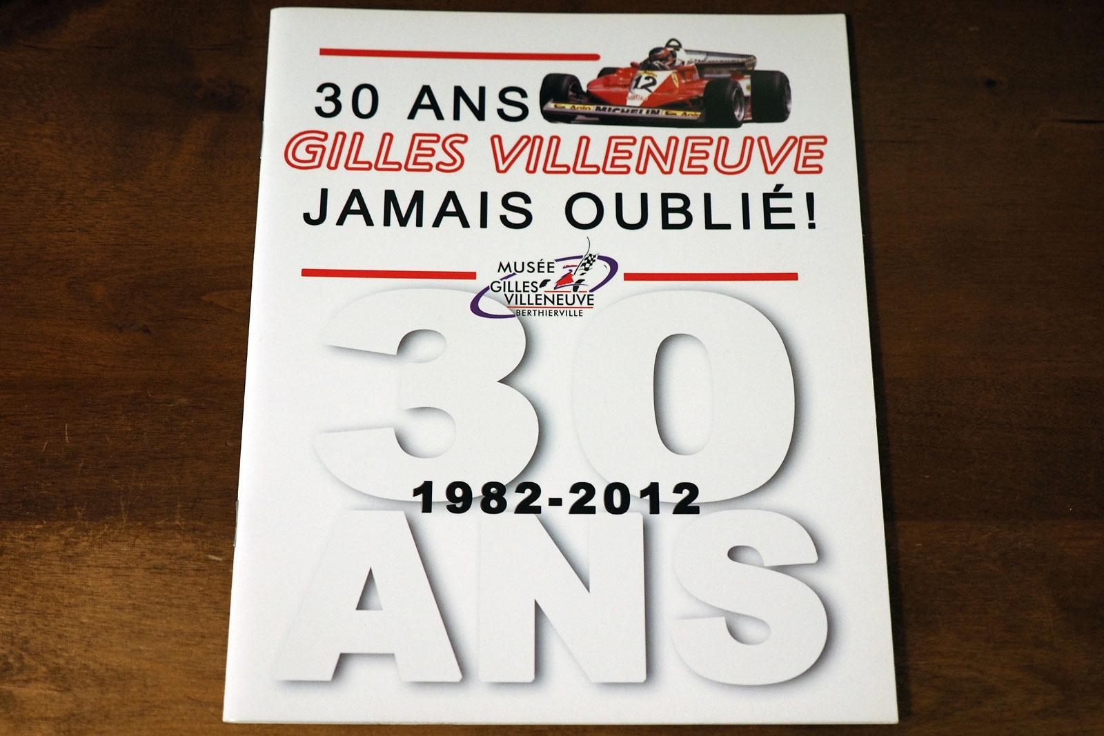 ジル・ビルヌーブ博物館『没後30年ブックレット』