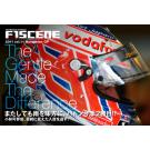 F1SCENE DIGITAL 2011  vol.11 ハンガリーGP