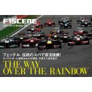 F1SCENE DIGITAL 2011  vol.12 ベルギーGP