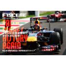 F1SCENE DIGITAL 2011  vol.13 イタリアGP
