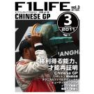 F1LIFE MAGAZINE 2011 003
