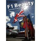 F1ビューティー(2010 Rd.10 イギリス)