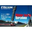 F1SCENE DIGITAL 2011  Winter Test vol.3(2011 バルセロナ)