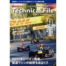 テクニカルファイル速報(2011 Rd.1 オーストラリア)