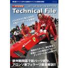 テクニカルファイル速報(2011 Rd.5 スペイン)