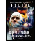 『週刊F1LIFE』vol.3 [特集:チームオーダー再考]