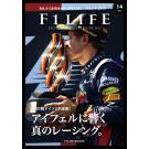 『週刊F1LIFE』vol.14 [ドイツGP速報]
