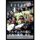 『週刊F1LIFE』vol.17 [ベルギーGP速報]