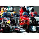 F1SCENE DIGITAL 2011  Winter Test vol.2(2011 ヘレス)