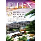 『F1LUX』vol.1 (2013 MAY)