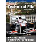 テクニカルファイル速報(2011 Rd.6 モナコ)
